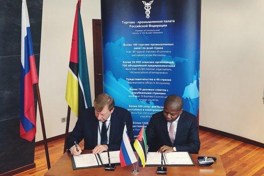Россия и Мозамбик подписали меморандум о взаимопонимании