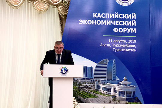 Caspian Sea – cooperation on the basis of openness, good neighborly relations and partnership