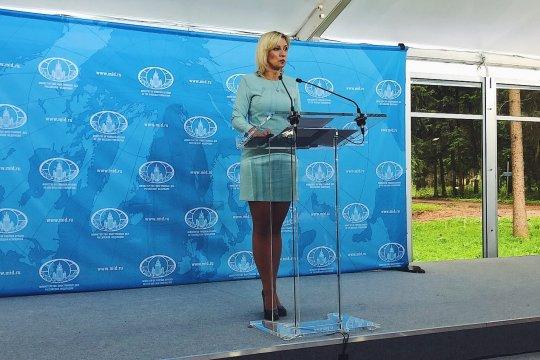 Мария Захарова: «Мы будем отвечать и уже начали это делать»