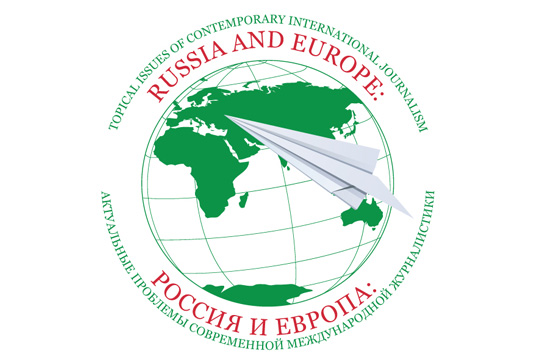 """""""Russia and Europe"""" conference in Rome: discussion outlining topical issues of international journalism"""