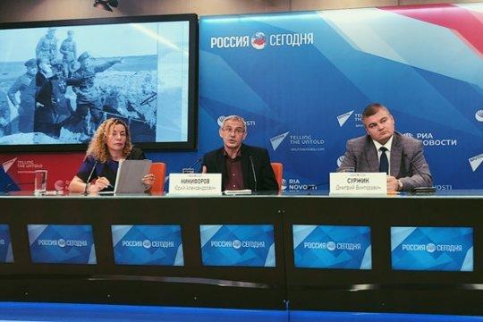 Khalkhin Gol: 80 years to historic battle