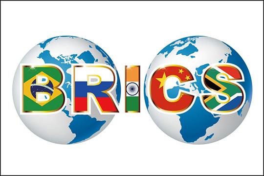 Цели развития БРИКС – 2030: солидарность важнее разногласий