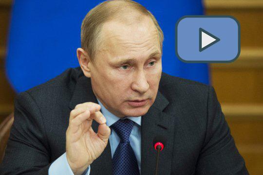 Путин поручил подготовить симмитричный ответ на испытания американской ракеты