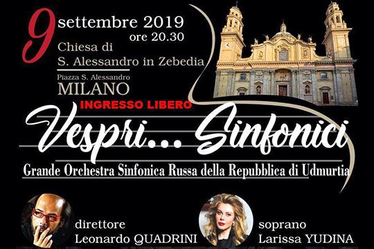 Большой государственный симфонический оркестр Удмуртии в Милане
