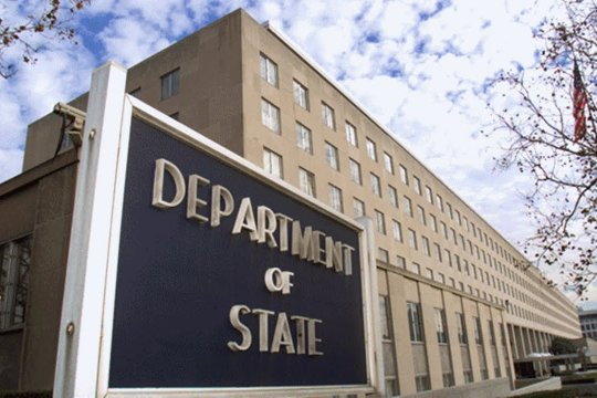 В Госдепе США сообщили об активации «пакта Рио» из-за ситуации в Венесуэле