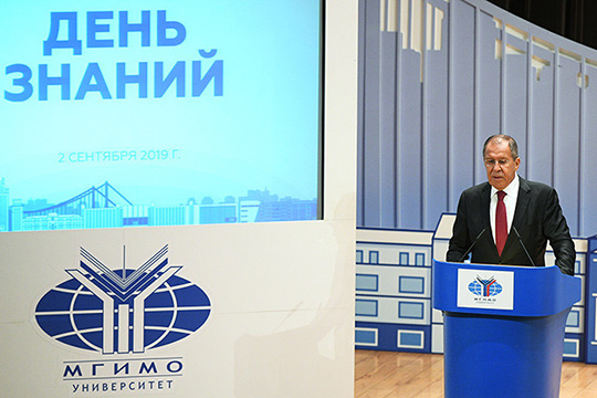 Сергей Лавров выступил перед студентами и преподавателями МГИМО