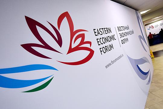 ВЭФ-2019: Международно-политические итоги