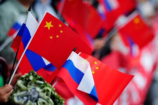 Лю Хуацинь: «Характер отношений России и Китая будет определять научно-техническое сотрудничество»