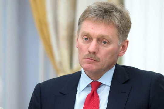 Позиция Киева по
