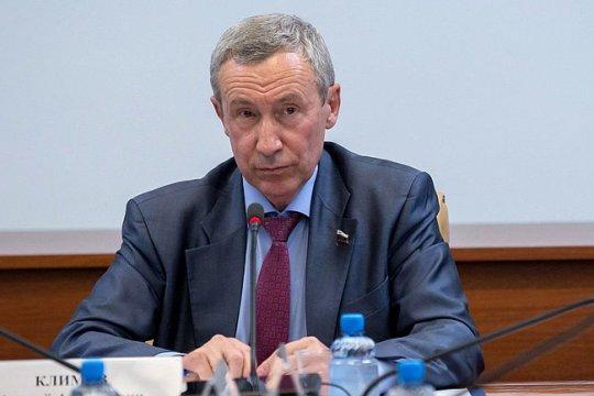 А. Климов: Мы подготовим сравнительный доклад о попытках вмешательства в региональные выборы в 2018 и 2019 годах