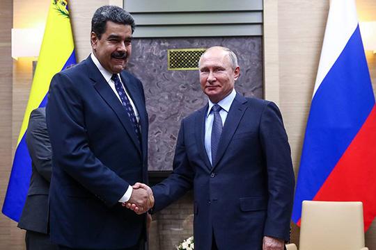 Переговоры с Президентом Венесуэлы Николасом Мадуро