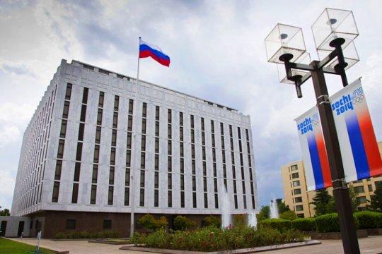 Посольство России в США потребовало от Госдепа отозвать запрос на экстрадицию россиянина