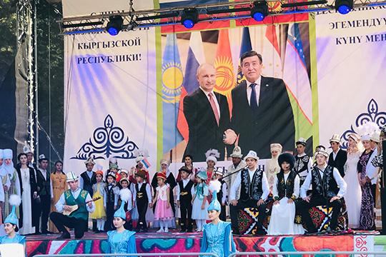 Россия и Киргизия строят «мосты дружбы»
