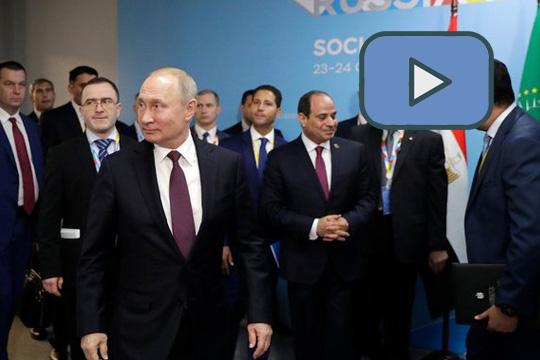 Владимир Путини выступил на заседании экономического форума Россия- Африка
