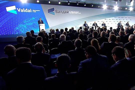 Владимир Путин выступил на заседании клуба «Валдай»