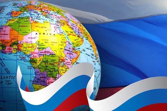 Саммит Россия – Африка: Площадка, где все участники равны и будет услышан каждый голос