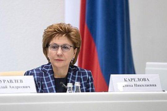 Г. Карелова выступила на Форуме женщин-парламентариев в рамках 141-й Ассамблеи Межпарламентского союза