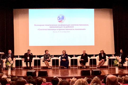 С.Лавров: Женщины играют важную созидательную роль во всех областях жизни