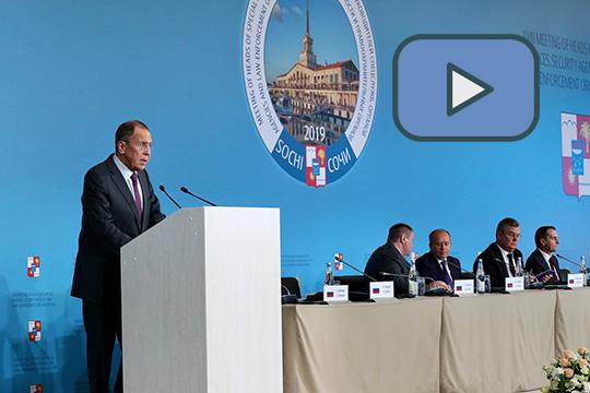 Выступление Сергея Лаврова на XVIII Совещании руководителей спецслужб