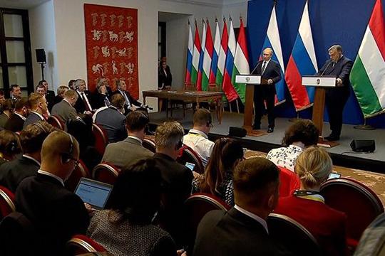 Путин и Орбан подвели итоги переговоров