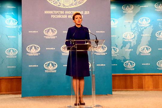 Мария Захарова: Фейки не смогут пошатнуть прочный фундамент российско-африканского обоюдовыгодного взаимодействия