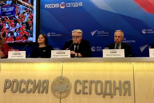 В.Гарбузов: Какое-то время мы будем жить с ситуацией «недоделанного режима контроля над вооружениями»