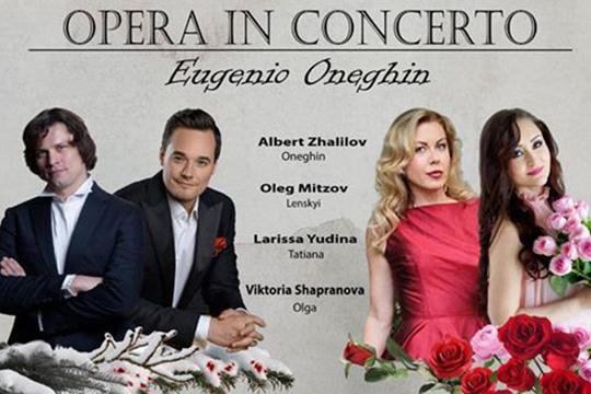 Концерт-опера Евгений Онегин в Милане