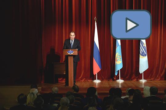 Сергей Лавров выступил на торжественном заседании, посвященном 85-летию Дипломатической академии МИД России