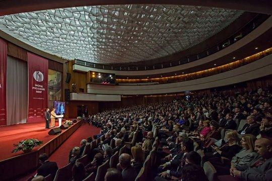ХIII Ассамблея Русского мира: «Пространство памяти и славы Русского мира»