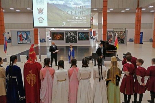 В Санкт-Петербурге чествуют 270-летие первого посольства Осетии