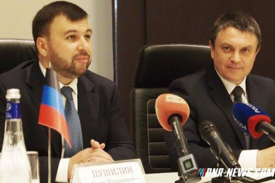 Главы ДНР и ЛНР выпустили совместное заявление по подписанию формулы Штайнмайера