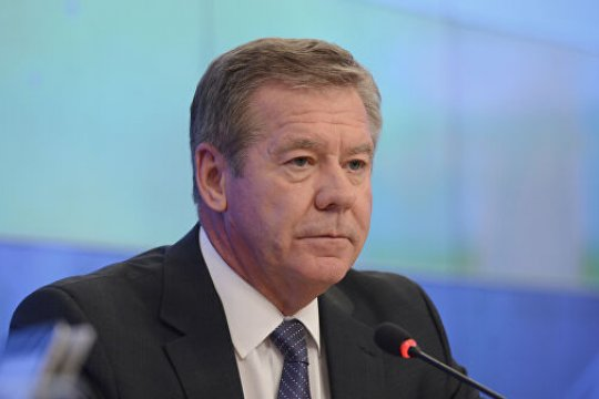 Россия предложила перенести заседания ООН по разоружению в Женеву