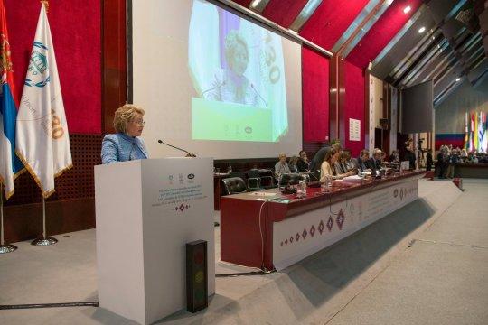 В Белграде отметили 130-летие Межпарламентского Союза