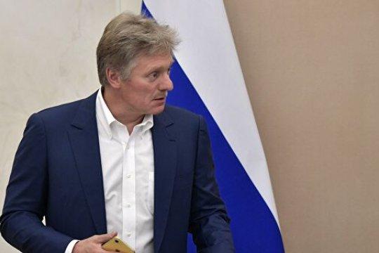 В форуме Россия-Африка примут участие главы 47 государств