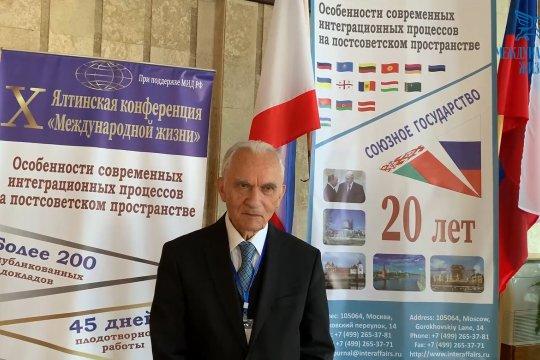 Яшар Якиш: Турции необходима помощь и поддержка Москвы на международных площадках