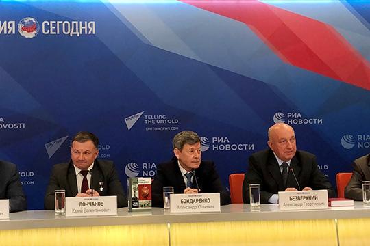 Книга «Военные контрразведчики» - документальный рассказ о судьбах Героев России