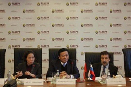 Вьетнамско-российские связи: диалог в меняющемся мире