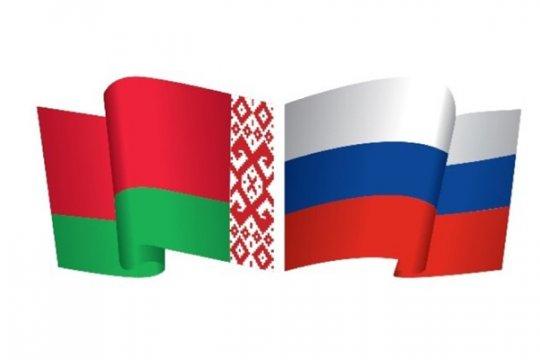 Союзное государство 2030: траектория будущего России и Белоруссии