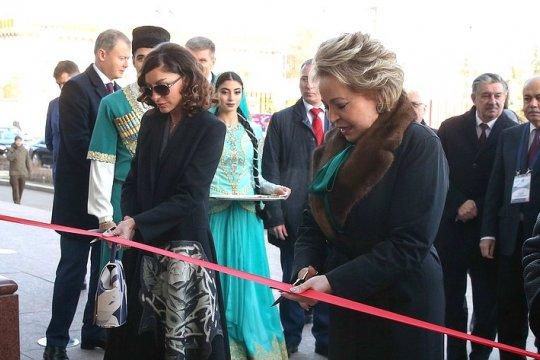 В. Матвиенко: Открытие павильона Азербайджана на ВДНХ – символ укрепления дружбы между нашими странами