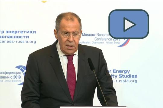 Выступление Сергея Лаврова на Конференции по нераспотранению