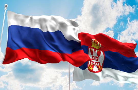 Россия и Сербия договорились о сотрудничестве в борьбе с организованным криминалом и терроризмом