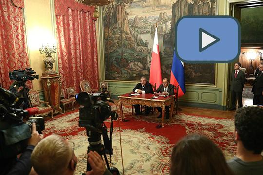 Сергей Лавров подвел итоги переговоров с главой МИД Бахрейна