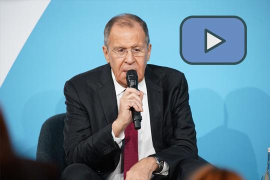 Выступление Сергея Лаврова на II Парижском форуме мира