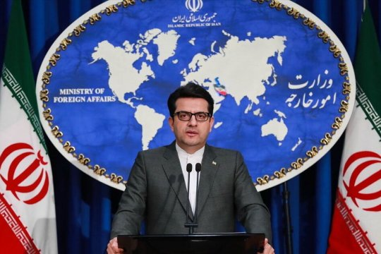 В МИД Ирана назвали лицемерным заявление Помпео по протестам в ИРИ