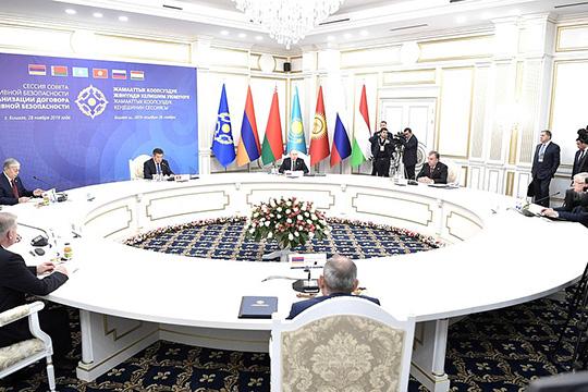 Владимир Путин принял участие в саммите ОДКБ