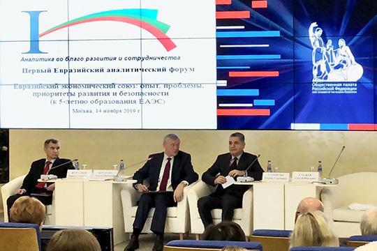 А.Панкин: ЕАЭС сегодня – это серьезный фактор в мировой экономике