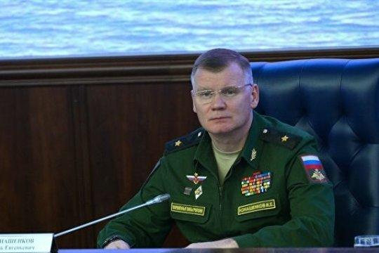 Ответ Министерства обороны России на заявление главы МИД Турции