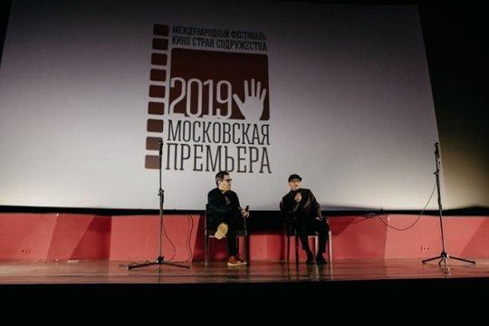 В поисках утраченных связей: что сегодня связывает новое поколение кинематогра-фистов из постсоветских стран