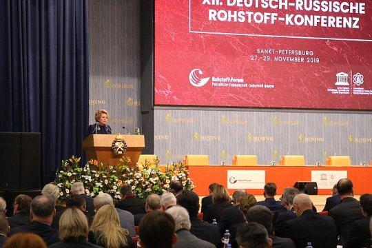 12-я Российско-германская сырьевая конференция стартовала в Санкт-Петербурге