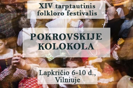 Pokrovskie Kolokola international folk festival unites peoples